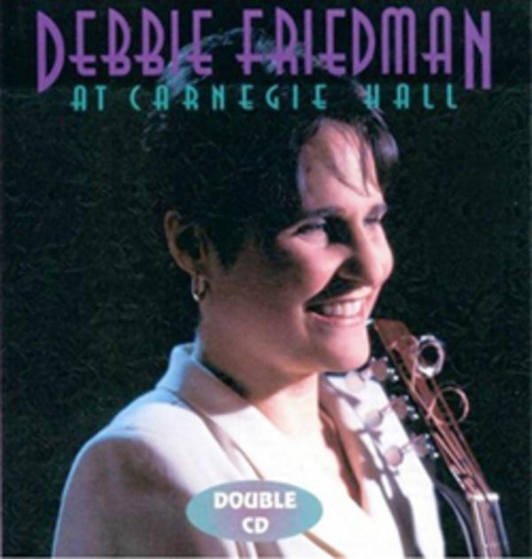 """Debbie Friedman at Carnegie Hall"" Album Cover"