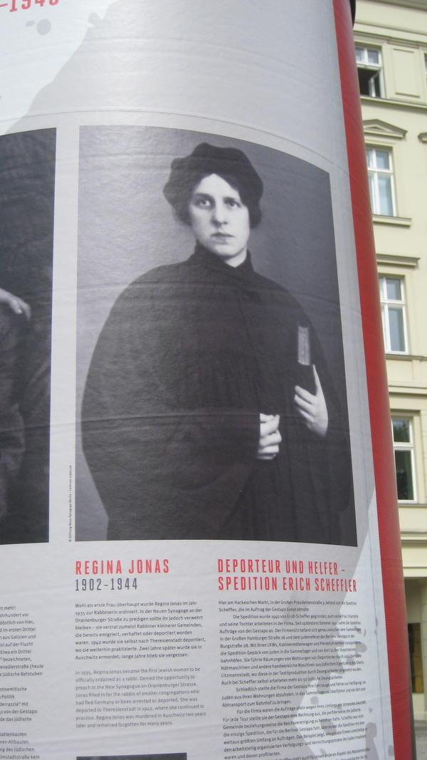 Regina Jonas Kiosk, Berlin, Germany, Cropped