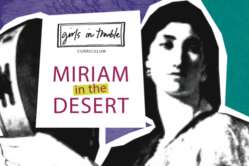 "Cover Art for ""Miriam in the Desert"", cropped"