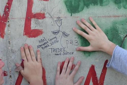 "Object #662, ""Tzedek Means Justice,"" from Katrina's Jewish Voices"